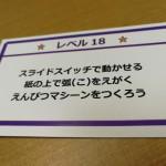 IMG_20170610_150217