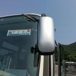 横川からバスへ宮崎へ