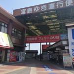 宮島(2019)_190424_0028